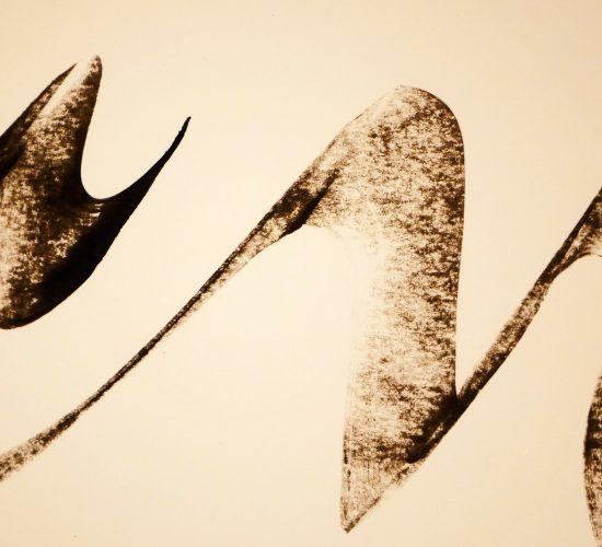 Retour sur l'atelier «Initiation à la calligraphie arabe» animé par Julien samedi 12 février 2020