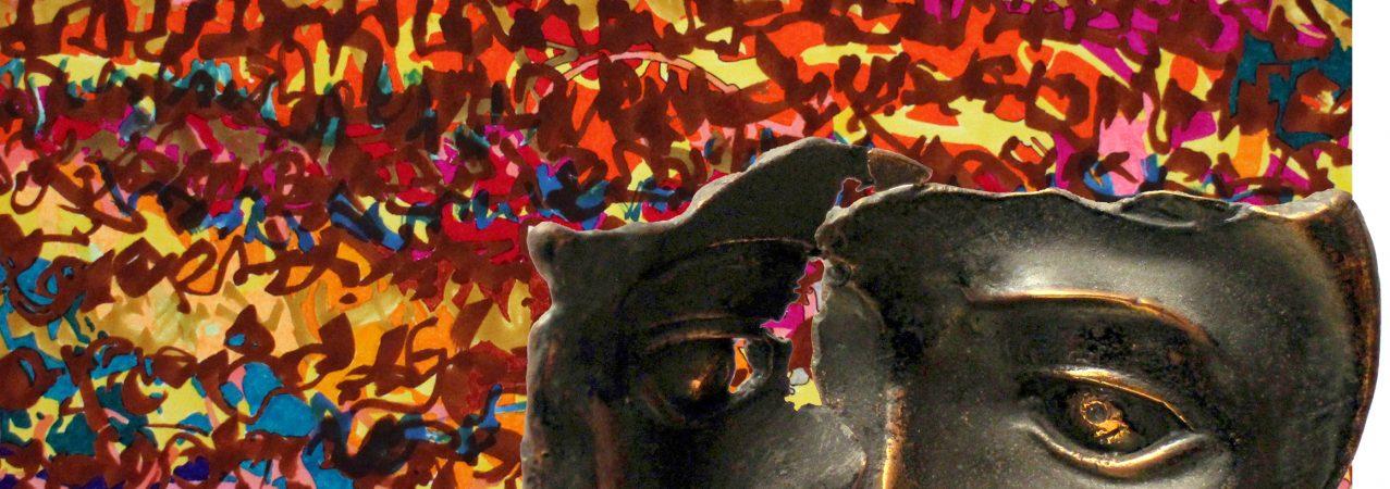 Exposition A(E)NCRAGES – Serge Allain dit ESSA
